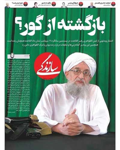 newspaper400062303.jpg
