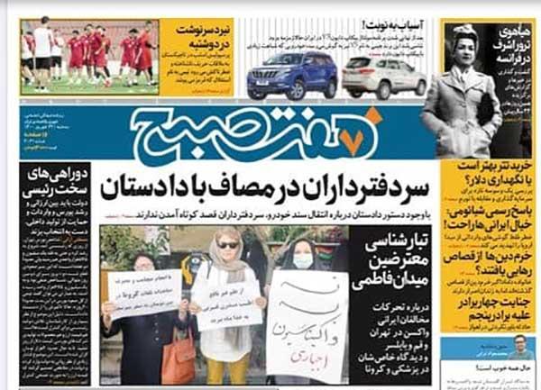 newspaper400062304.jpg