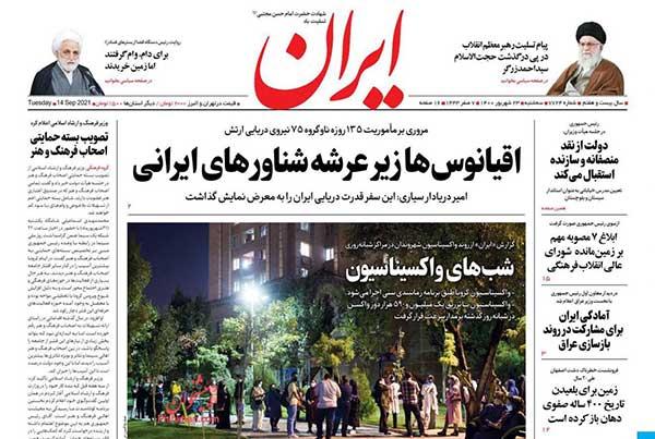 newspaper400062308.jpg