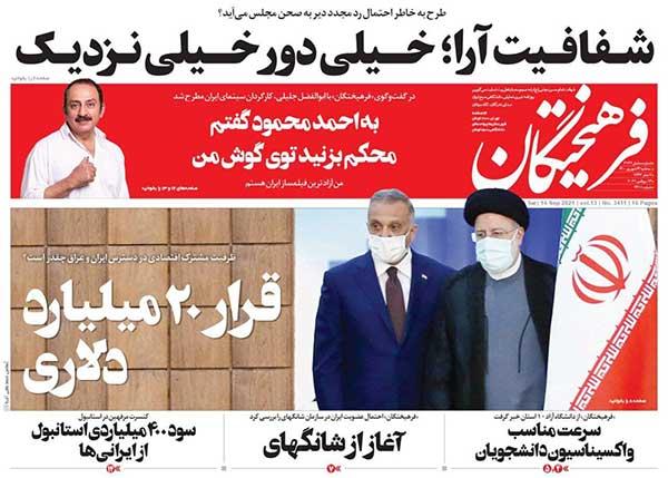 newspaper400062310.jpg