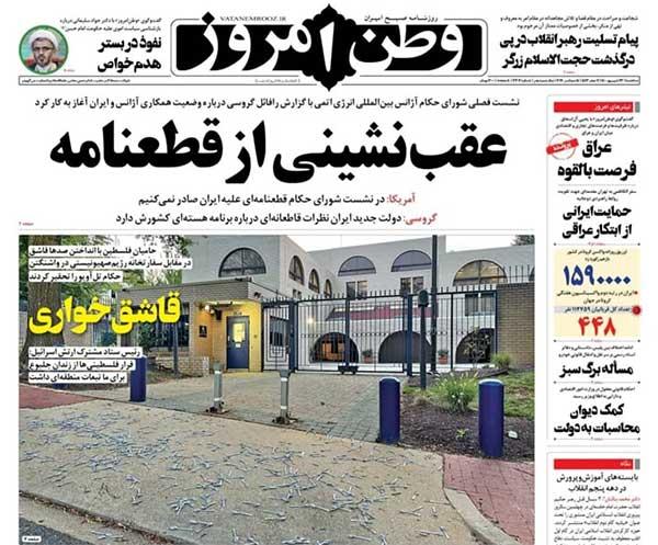 newspaper400062311.jpg