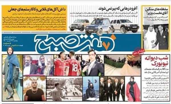 newspaper400062504.jpg