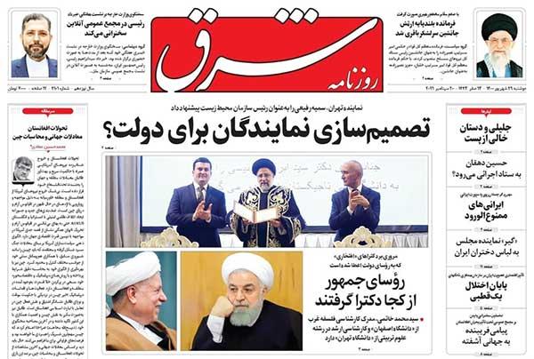 newspaper400062901.jpg