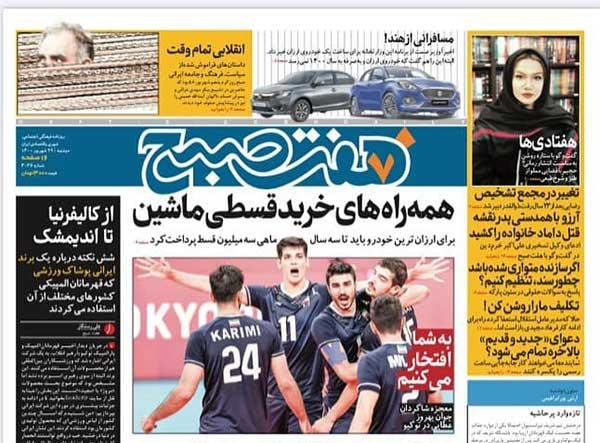 newspaper400062903.jpg
