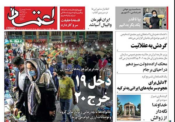 newspaper400062905.jpg