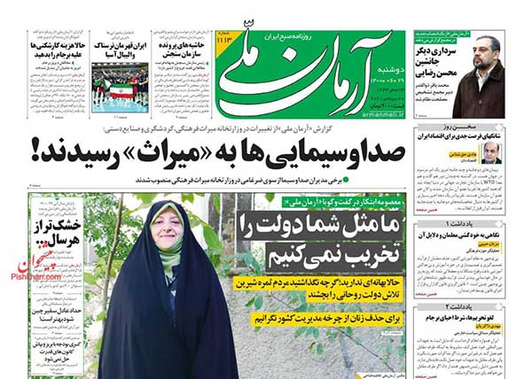 newspaper400062906.jpg