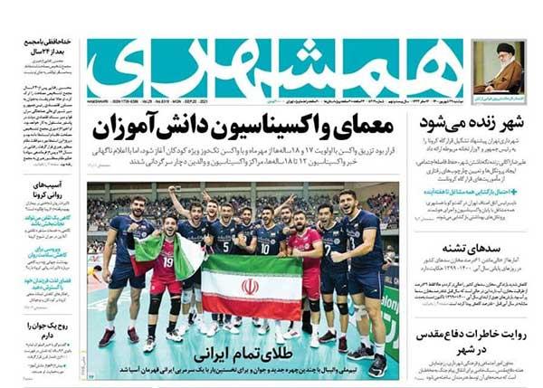 newspaper400062908.jpg