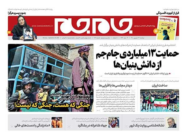 newspaper400062909.jpg