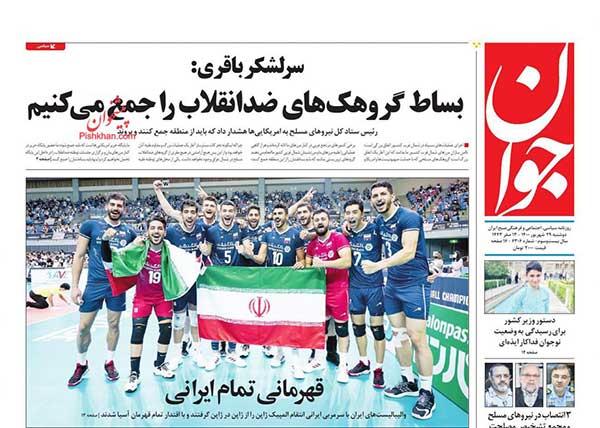 newspaper400062910.jpg