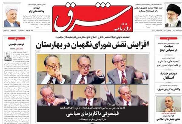 newspaper400070301.jpg