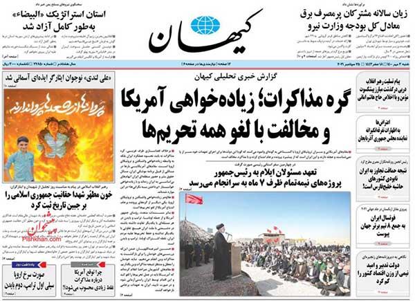 newspaper400070302.jpg