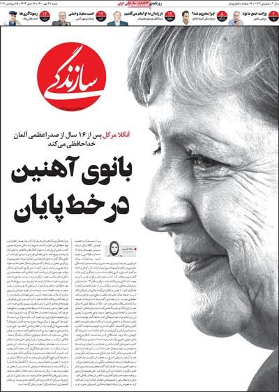 newspaper400070303.jpg