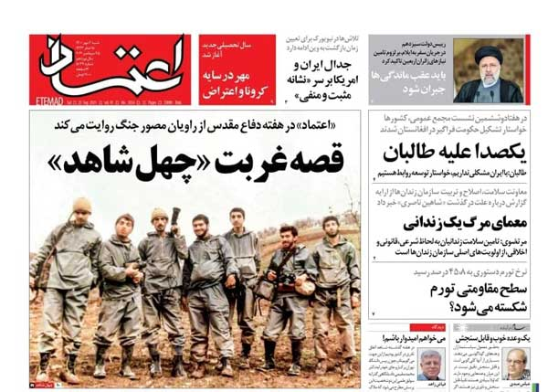 newspaper400070305.jpg