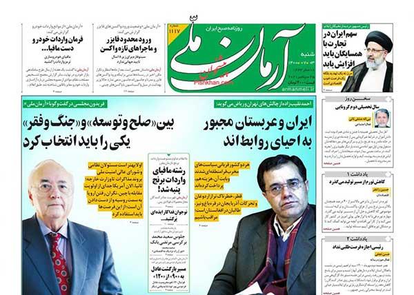 newspaper400070306.jpg