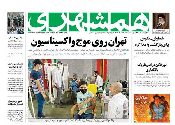 newspaper400070307.jpg