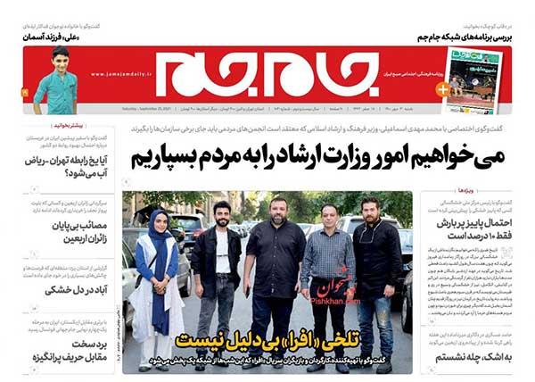 newspaper400070308.jpg