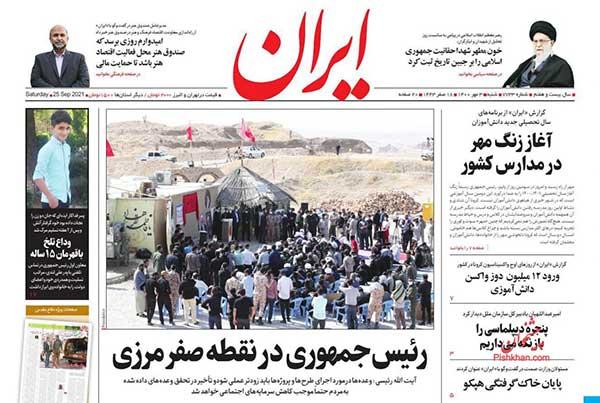 newspaper400070309.jpg