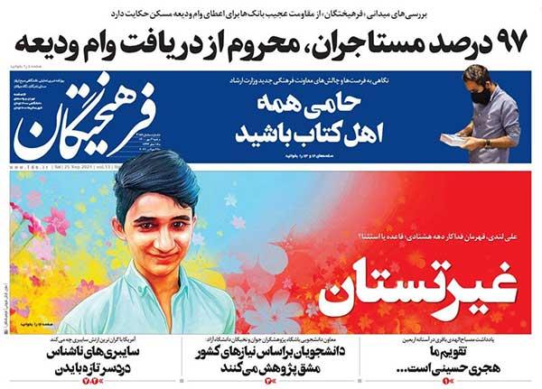 newspaper400070310.jpg