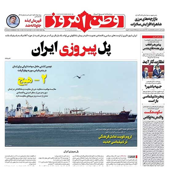 newspaper400070312.jpg