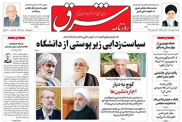 newspaper400070401.jpg