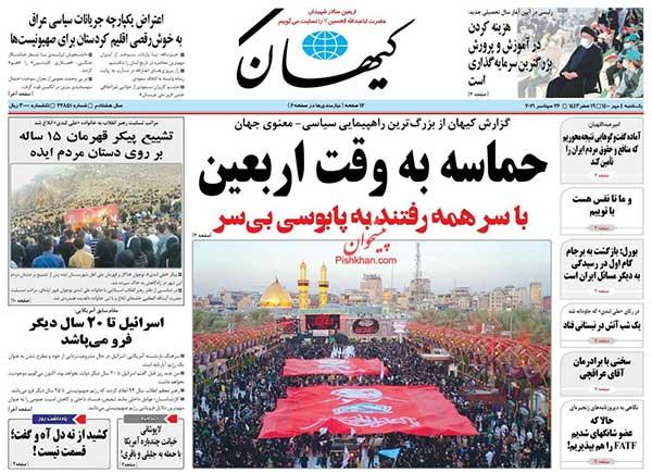 newspaper400070402.jpg