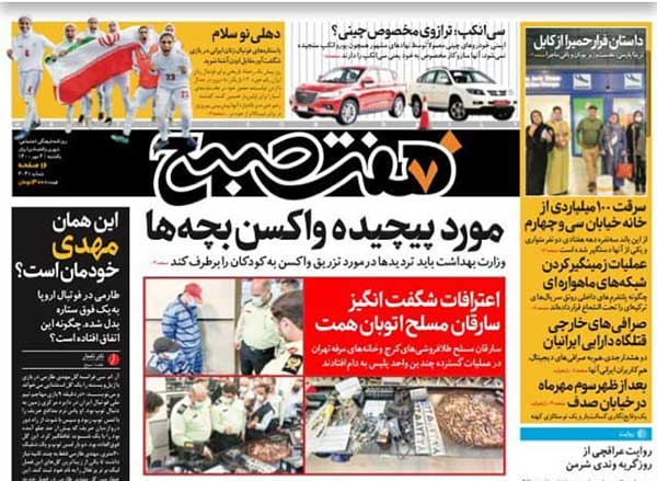newspaper400070404.jpg