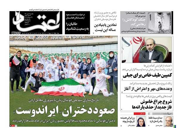 newspaper400070405.jpg