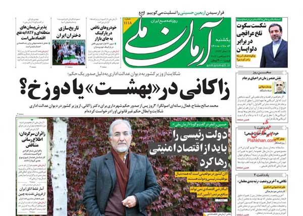 newspaper400070406.jpg