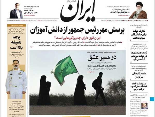 newspaper400070408.jpg