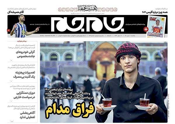newspaper400070409.jpg