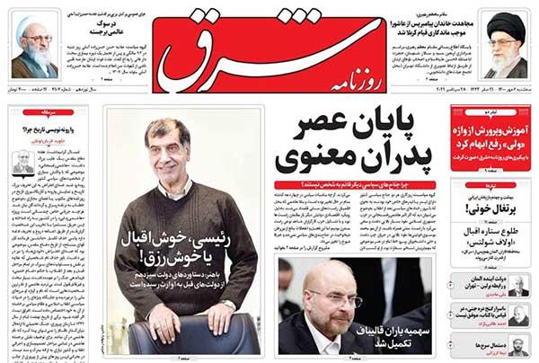 newspaper400070601.jpg