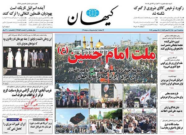 newspaper400070602.jpg