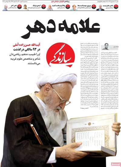 newspaper400070603.jpg