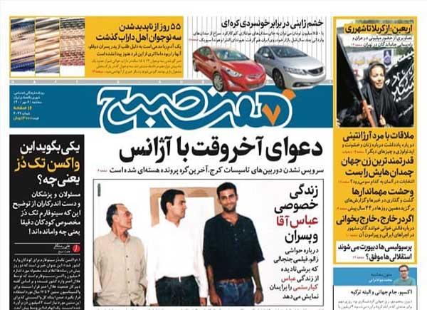 newspaper400070604.jpg