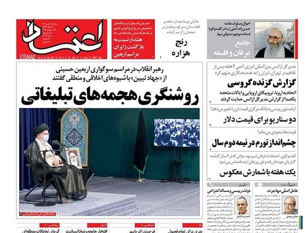 newspaper400070605.jpg