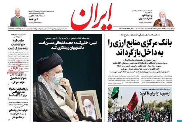 newspaper400070607.jpg