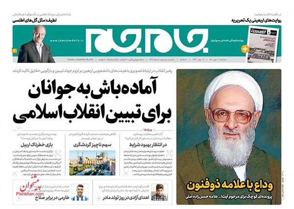 newspaper400070608.jpg