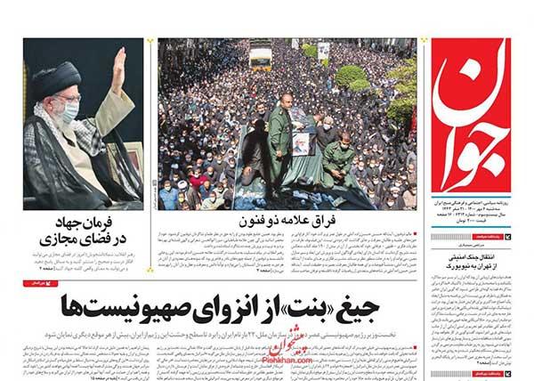 newspaper400070609.jpg