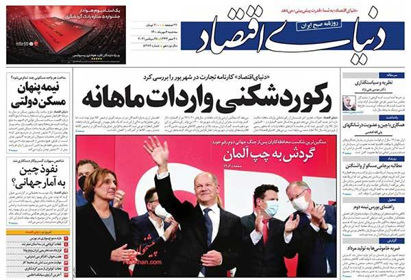 newspaper400070611.jpg