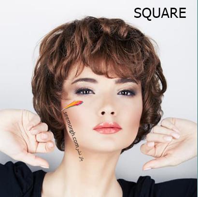 مدل مو کوتاه برای صورت مربعی,مدل مو کوتاه را بر اساس فرم صورت تان انتخاب کنید