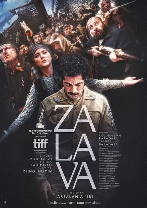 پوستر فیلم زاوالا در جشنواره ونیز 2021