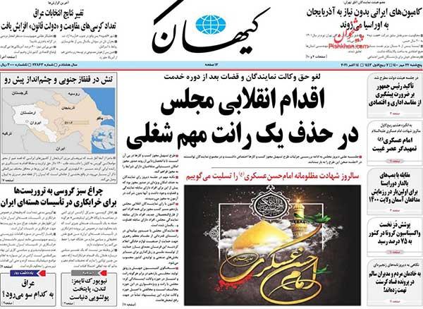 newspaper400072202.jpg
