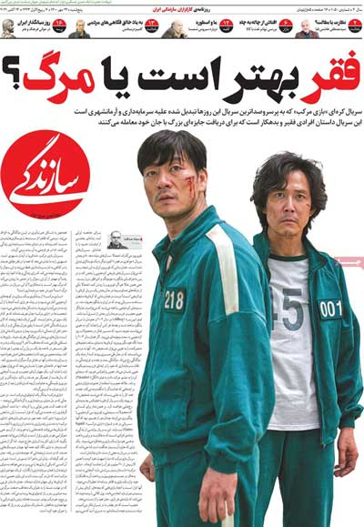 newspaper400072203.jpg
