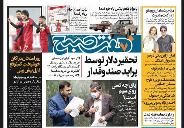 newspaper400072204.jpg