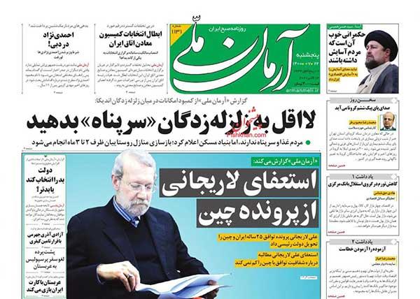 newspaper400072206.jpg
