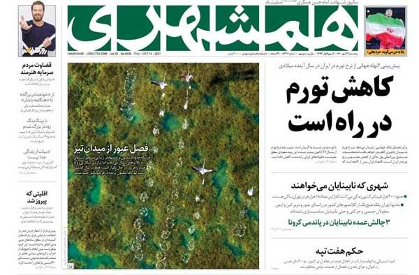 newspaper400072207.jpg