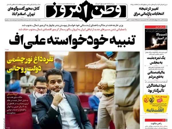 newspaper400072211.jpg