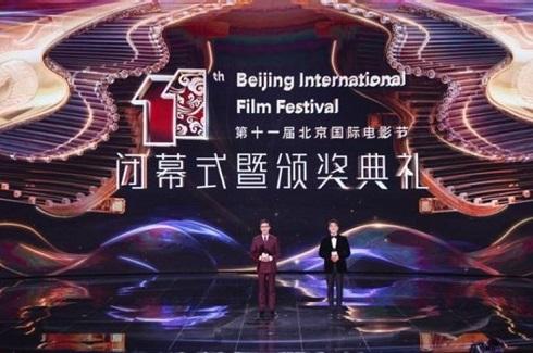 جشنواره فیلم پکن 2021