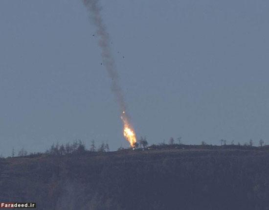 تصاویر جدید از سرنگونی جنگنده روسیه
