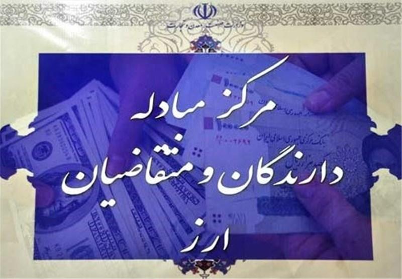 دلار بانکی ارزان و یورو گران شد
